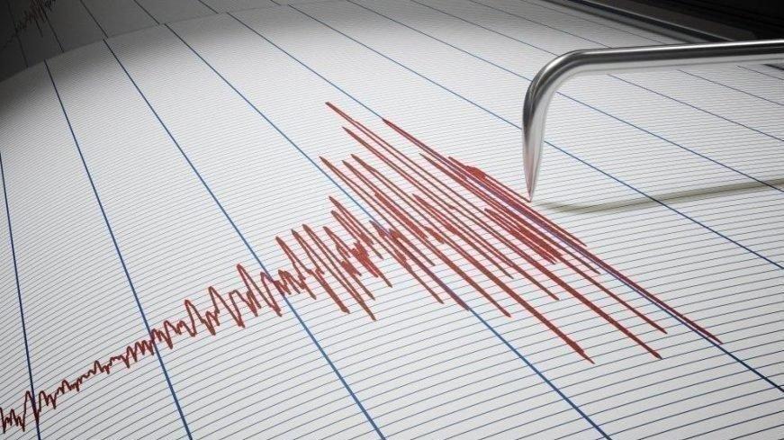 4.5 Şiddetinde deprem
